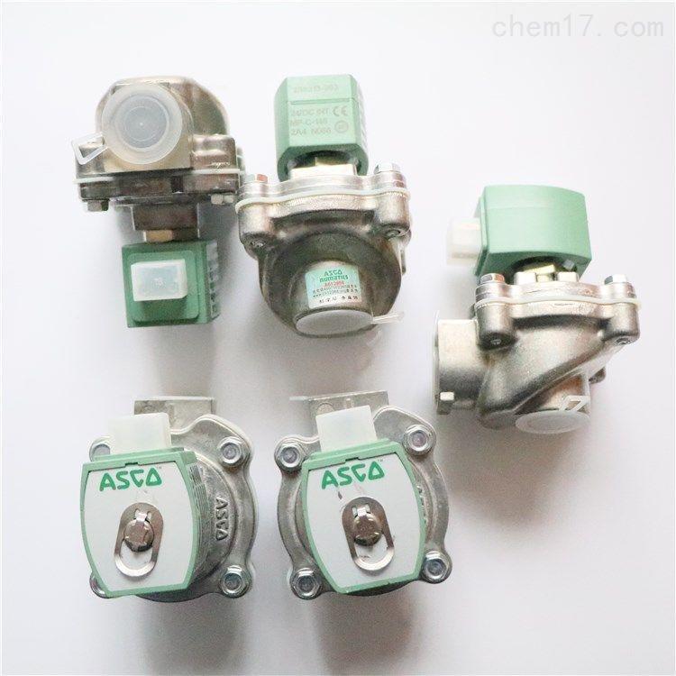 ASCO电磁阀阿斯卡美国进口