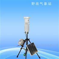 SYQ-SC1手持环境气象站价格