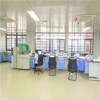 贵州化妆品厂实验台