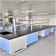 河南化妆品厂实验台