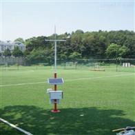 SYQ-JQ4赛亚斯黄山景区气象站厂家