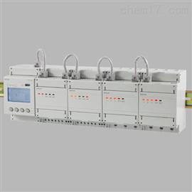 ADF400L-4H3S12DYADF400L系列多用戶電能表