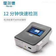 HED-YG-ZD小麦面粉呕吐毒素分析仪