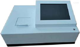 LB-4102触摸屏版红外测油仪 饮食行业油烟测试仪