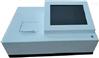 觸摸屏版紅外測油儀 飲食行業油煙測試儀