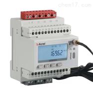 安科瑞ADW300W/LRKTL无线电力计量装置