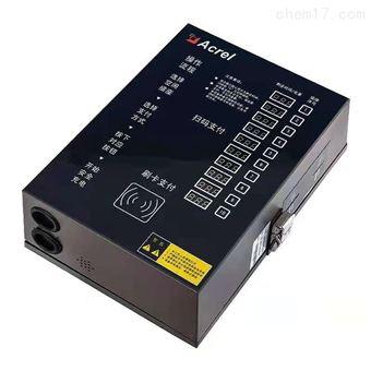 ACX10A安科瑞智能充电桩电动自行车
