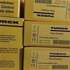 TURCK图尔克FCS流量计一级总代理