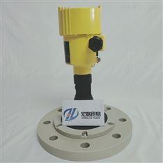 VEGA持续性测量的雷达液位计