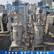 常年销售二手60L不锈钢化工发酵罐