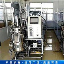 二手不锈钢10立方化工发酵罐销售供应