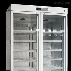 LD83002-8℃低温保存箱