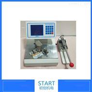 CHTD-02纸板挺度测试仪