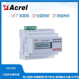 ADL3000-CT/CL安科瑞多功能电能表配改造型互感器