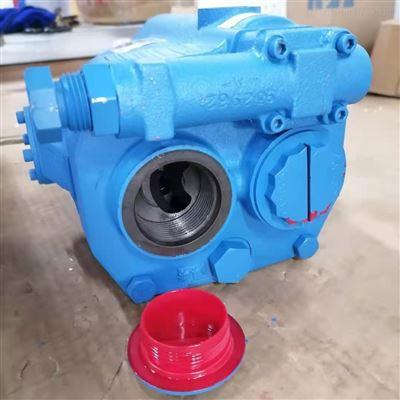 VICKERS威格士变量柱塞泵PVQ13-A2R-SS1S