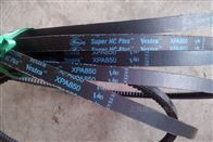 XPA770进口带齿三角带,耐高温皮带,GATES空压机皮带