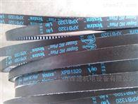 XPB1590/5VX630带齿三角带,耐高温皮带,传动工业皮带