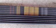 联组窄V带3V900,3V950,3V1000三角带日本阪东BANDO POWER SCRUM