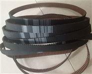 圆弧齿同步带/进口工业皮带/防静电同步带