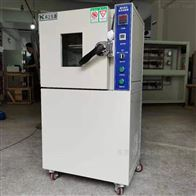 KZ-DQY-50电池高空低气压试验箱