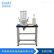 CHCP-01手动抄片机