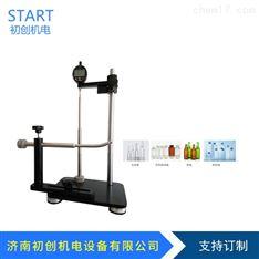 瓶壁厚度测试仪