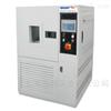 非标定制大型恒定湿热试验箱daohan定制恒温恒湿箱房