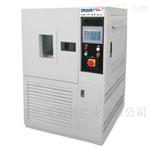 GDW2050定制高低温试验箱上海daohan冷热试验环境箱