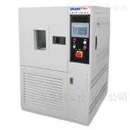 高低温交变试验箱daohan冷热交变测试箱