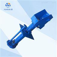 40PV-SPSP液下渣浆泵