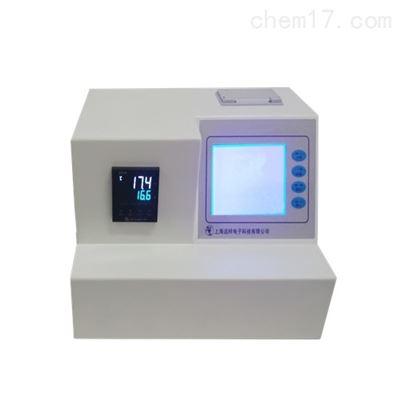 ZS1045-C牙科手机转速测试仪厂家