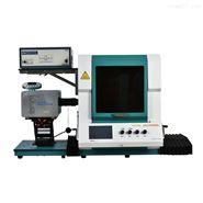 光電化學測試系統