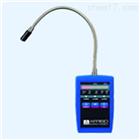 GSP3/ GSP3 Flex便携式可燃气体泄漏探测仪现货供应