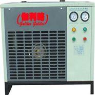 風冷型冷凍式干燥機報價