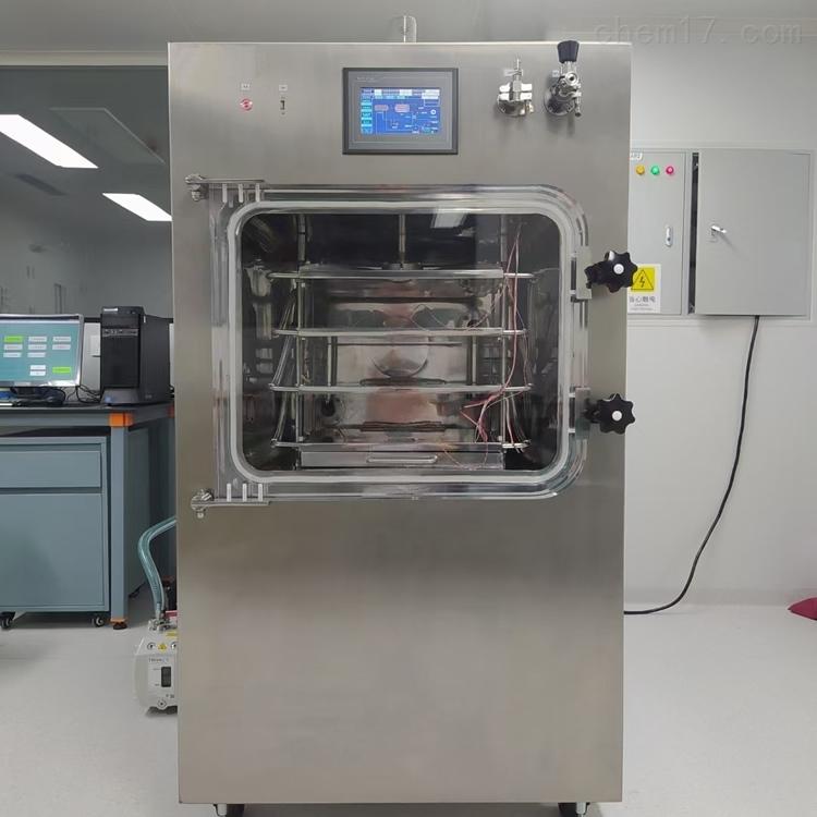 <strong>LGJ-50F诊断试剂冻干粉压盖真空冷冻干燥机</strong>