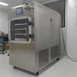 化妆品冷冻干燥机一平方冻干粉压盖冻干机