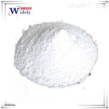 威德利维生素B658-56-0化学试剂