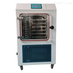 LGJ-50FD真空冷冻干燥机胶体金冻干机