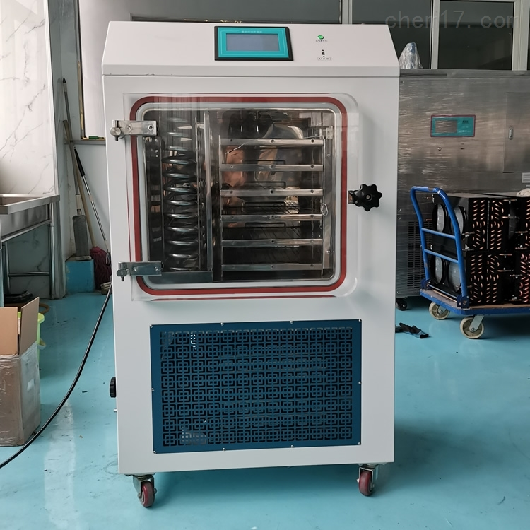 生物多肽中试冷冻干燥机LGJ-50FD
