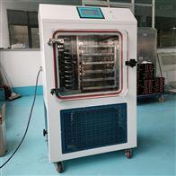 虫草冷冻干燥机6个盘子中型可编程序冻干机
