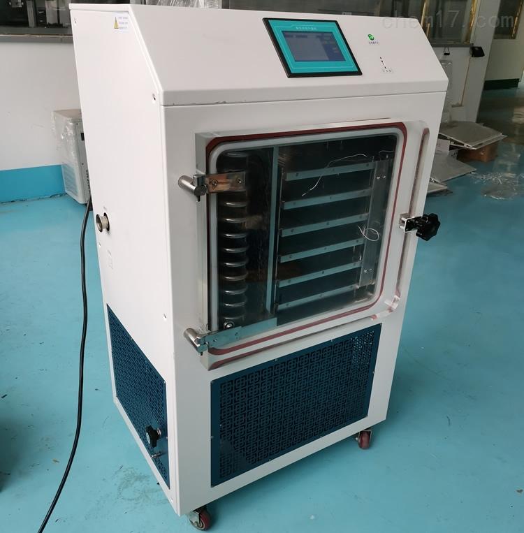 冬虫夏草低温干燥机6个盘子真空冻干机