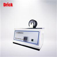 DRK188印刷墨层结合牢度试验压辊机、胶粘带压滚机