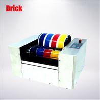 DRK157展色仪 油墨辗色仪 调色仪 印刷打样机