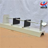 混凝土收縮膨脹儀廠家