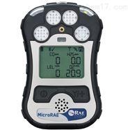PGM-2680华瑞MicroRAE 无线四合一气体检测仪