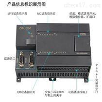 6ES7 211-0AA23-0XB0西门子PLC模块S7-200