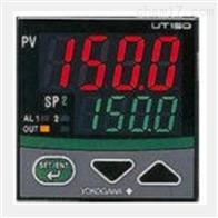 UT150-AN/V24/RET数字调节仪UT150-AV/AL日本横河YOKOGAWA