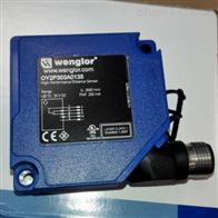 OY2P303A0135德国威格勒WENGLOR传感器