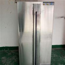 IPX7浸水試驗箱(鋼化玻璃或不銹鋼材質)