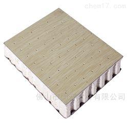 会议室孔木吸音板生产厂家